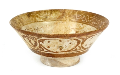 A LUSTRE POTTERY BOWL WITH CALLIGRAPHY