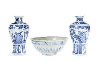A PAIR OF CHINESE BLUE AND WHITE PORCELAIN VASES, of