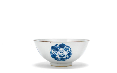 A blue and white and anhua 'boys' bowl