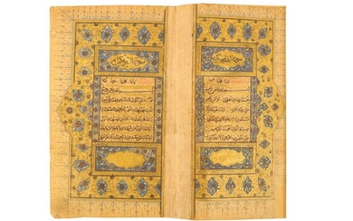 AN ILLUMINATED QUR'AN COPIED BY MUHAMMAD HOSSEIN AL-LAHORI Kashmir or Northern India, mid to late 18th century