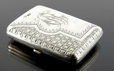 An Imperial Russian silver purse, Moscow circa 1910