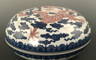 Chinese Blue-White Copper Red Round Box and Cover,
