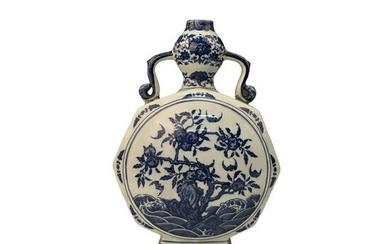 Chinese Blue and White Meiping Vase with Qianlong Mark