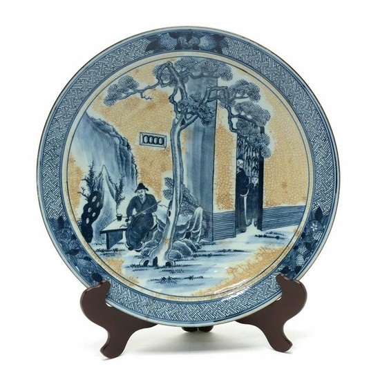 Chinese Blue and White Porcelain Figural Plate.