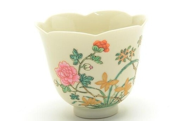 Chinese Famille Rose Floral Foliated Cup.