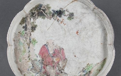 Chinese Famille Rose Porcelain Tray