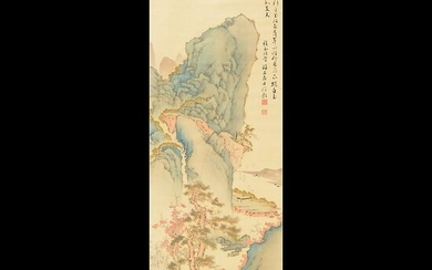 Chinese Framed Painting Scroll with Landscape.