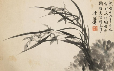 Chinese Painting of Orchids by Li Baoxiang