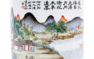 Chinese porcelain brush pot, polychrome painted with landscape scenes and calligraphy
