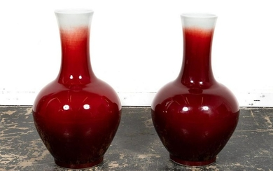 PAIR, CHINESE OXBLOOD TIANQIUPING FLOOR VASES