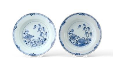 """PAIR OF CHINESE BLUE AND WHITE PORCELAIN DISHES With willow tree and peony decoration. Diameters 9""""."""