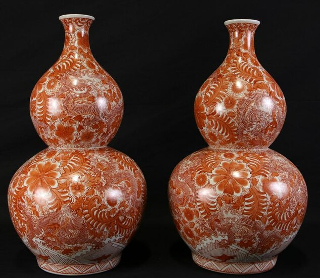 PAIR OF CHINESE WHITE & ORANGE DOUBLE GOURD VASES