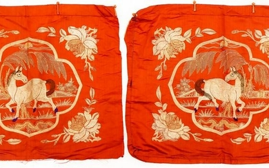 Pair Chinese Silver Thread Horse Silk Pillow Covers