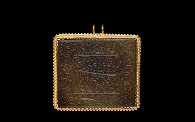 Persian Gold Pendant with Calligraphic Plaque