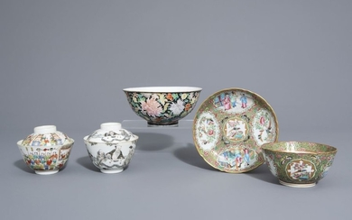 Three Chinese famille rose and grisaille bowls and...