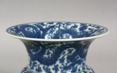 A CHINESE BLUE & WHITE ZHADUO PORCELAIN DRAGON VASE