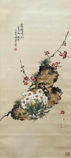 A Chinese Flowers Painting, Chen Shuren Mark