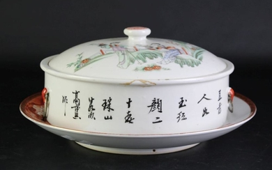 A Chinese Lidded Tureen (Dia 25cm) Together with A Peacock Themed Dish (Dia 31cm)