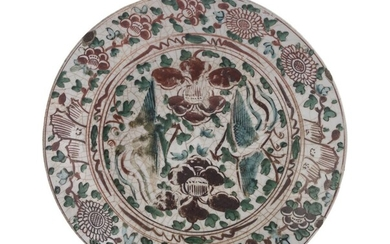 A PERSIAN CERAMIC DISH EARLY 20TH CENTURY. CHIPPING.