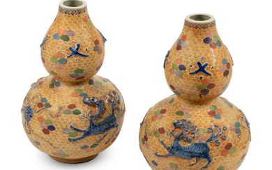 A Pair of Chinese Export Cloisonné-over-Porcelain Vases