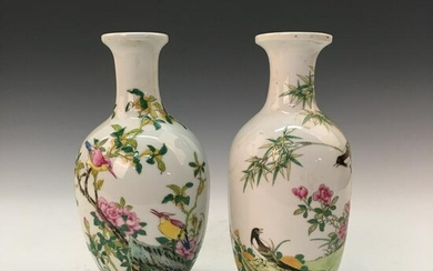 A Pair of Chinese Faience Vases