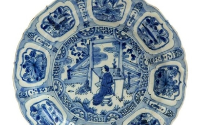 A blue and white kraak plate
