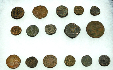 A lovely collection of 16 ancient coins