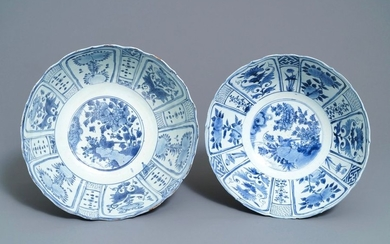 A pair of large Chinese blue and white...