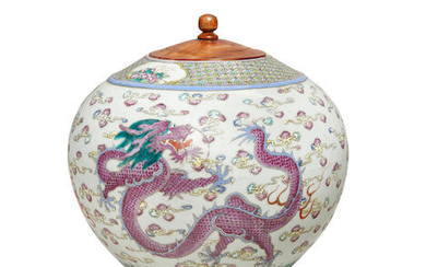 A polychrome enameled jar