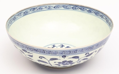 A very fine bone China bowl with six character mar…