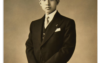 AKIHITO; EMPEROR OF JAPAN. Photograph Signed, in Japanese