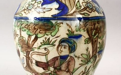 AN EARLY QAJAR POTTERY VASE / JAR, decorated with