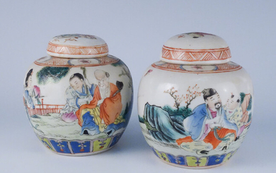 At Least Early 20c Pair Aisian Hand Painted Covered Porcelain Jars AFR3SH