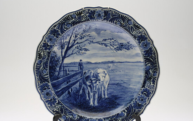 BOWL, porcelain, Delft, Holland, second half of the 20th century.