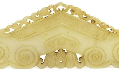 CHINESE CARVED JADE CHIME ORNAMENT PENDANT