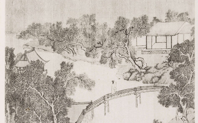 China.- Kerby (Kate) An Old Chinese Garden. A Three-fold Masterpiece of Poetry, Calligraphy and Painting, translated by Mo Zung Chung, illustrations by Wen Chen Ming, original cloth covered bevelled boards, gilt, original box, [c. 1923].