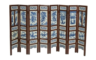 Chinese 8-Panel Screen with 19th Century Plaques