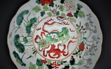 Chinese Porcelain Shallow Bowl FR3SH