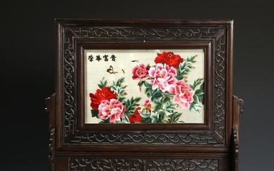 Chinese Silk Table Screen