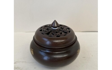 Chinese bronze gold splash incense burner with pierced cover...