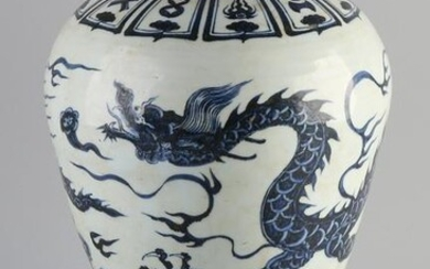 Large Chinese porcelain Mei Ping-style vase with dragon