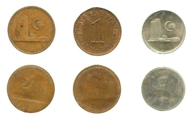 MALAYSIA Copper 1 cent 1967 reverse only and ND 1 sen