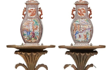 Pair of Chinese Export porcelain covered vases Late 18th/early...