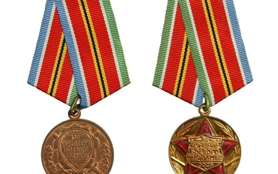 SOVIET AND RUSSIAN MEDALS FOR STRENGTHENING MILITARY