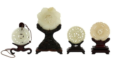 4 Jade Carved Discs in Wood Stands