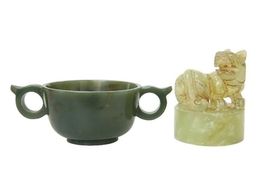A CHINESE JADE CENSER, with twin loop handles, 12.7cm