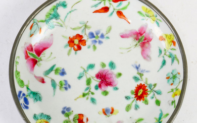 A Chinese Famille-rose Dish