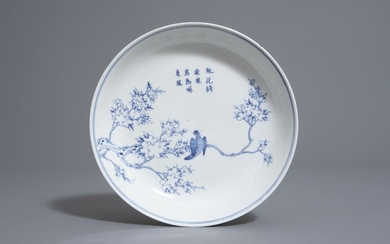 A Chinese blue and white plate with a...