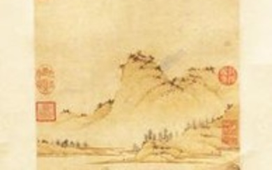 A GOOD CHINESE HANGING SCROLL PRINT OF A LANDSCAPE, the