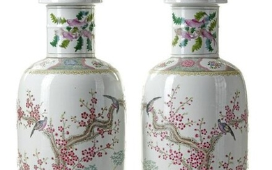 A PAIR OF CHINESE FAMILLE ROSE VASES, 19TH-20TH CENTURY